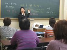 1月 韓国語2