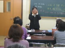 1月 韓国語