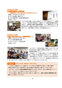 08文化教育事業2